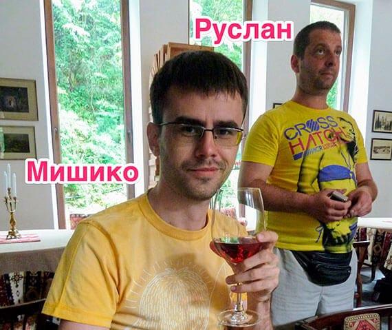 грузинские друзья мишико и руслан