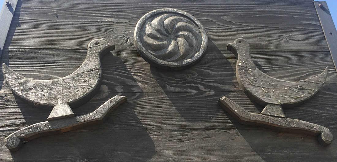 борджгало грузинский символ солнца