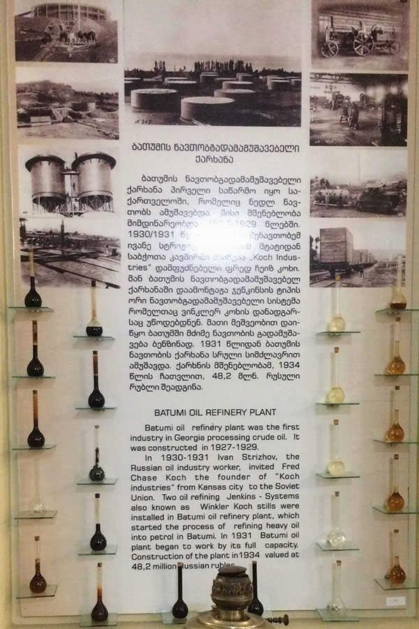 бутылочки нефтяных продуктов