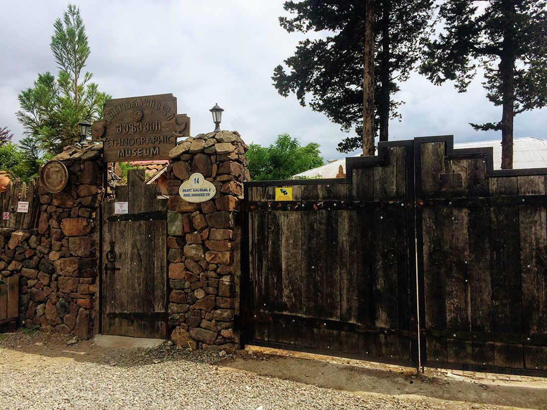 этнографический музей Борджгало в батуми