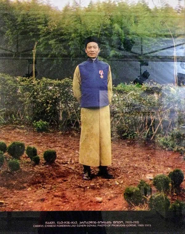 Лао Джен-Джао