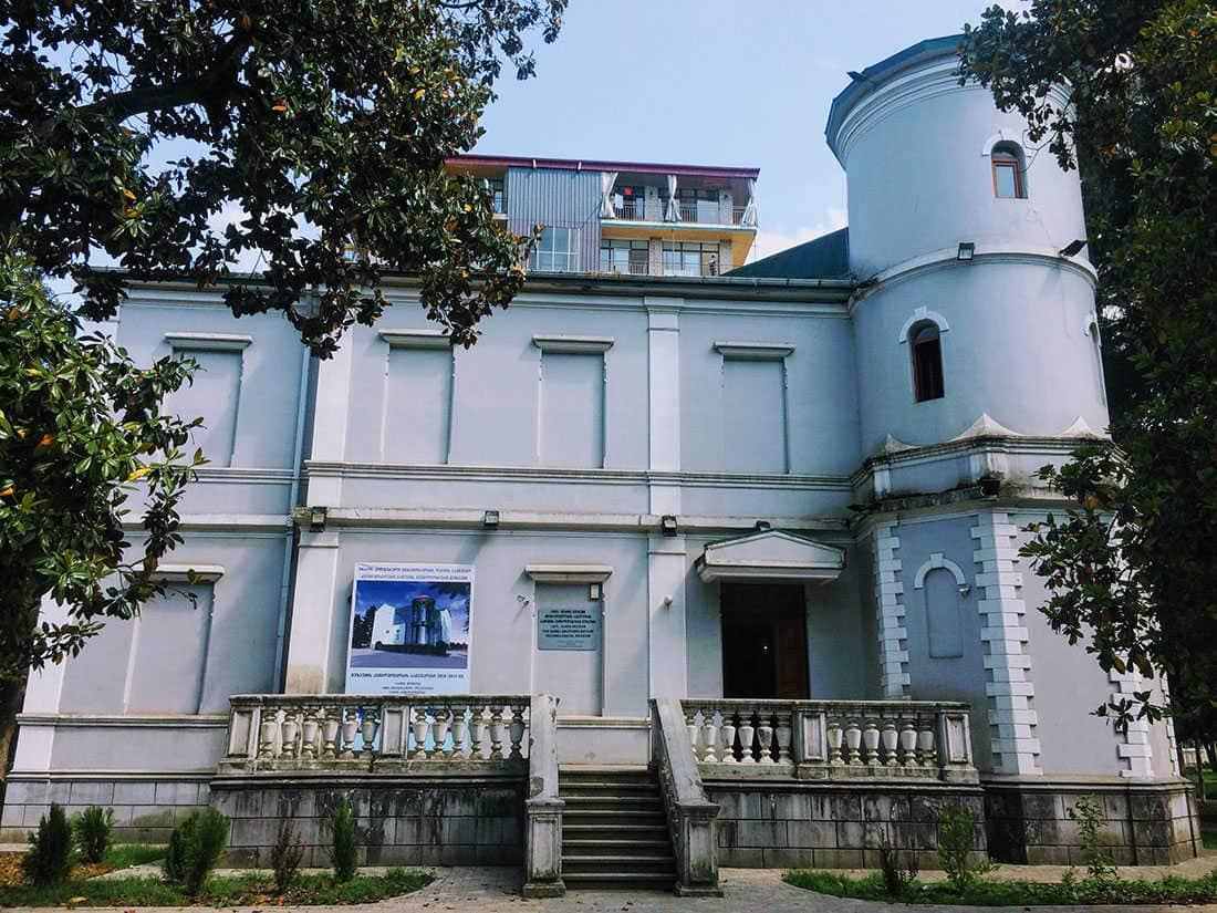 музей Нобеля Батуми