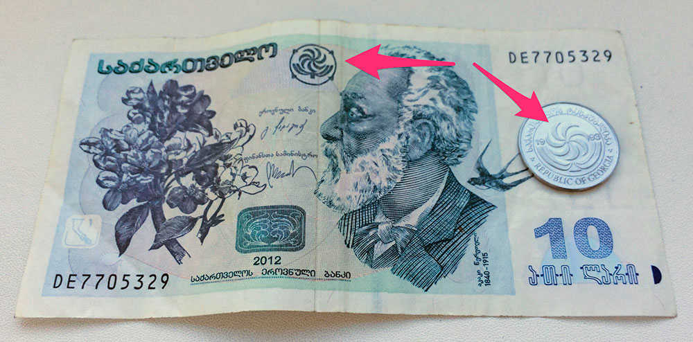 символ борджгало на деньгах