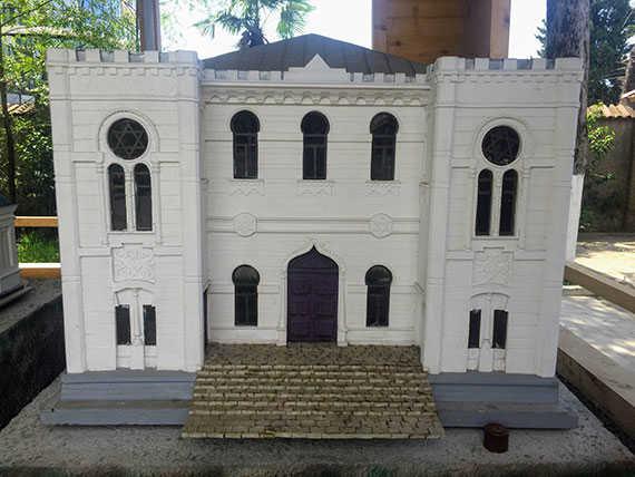 Синагога макет в Батуми