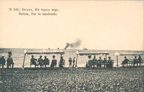 старый батуми на берегу моря