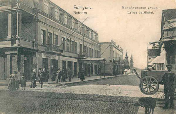 старый батуми улица