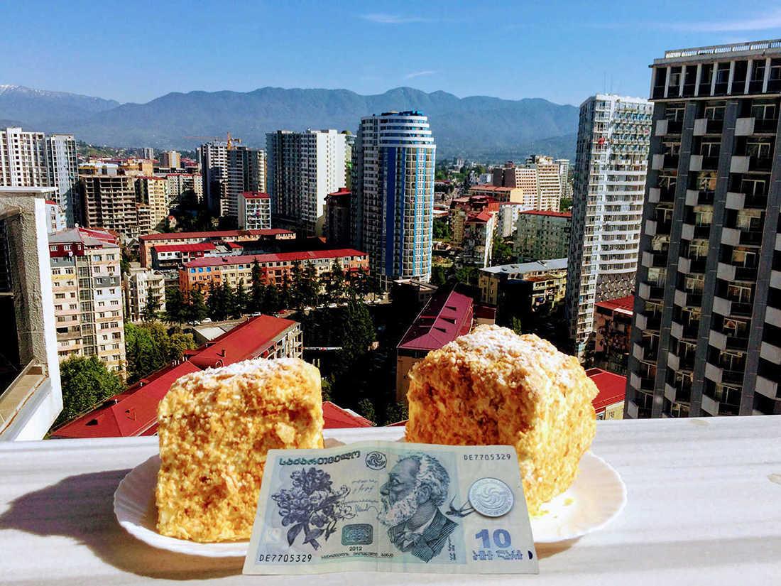 цены на отпуск в грузии